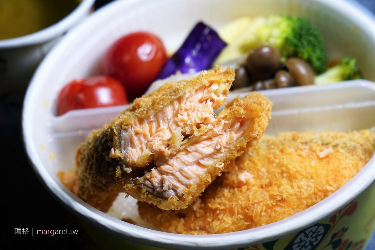 小六食堂。防疫期間超值咖哩便當開賣|台北超難訂日本料理