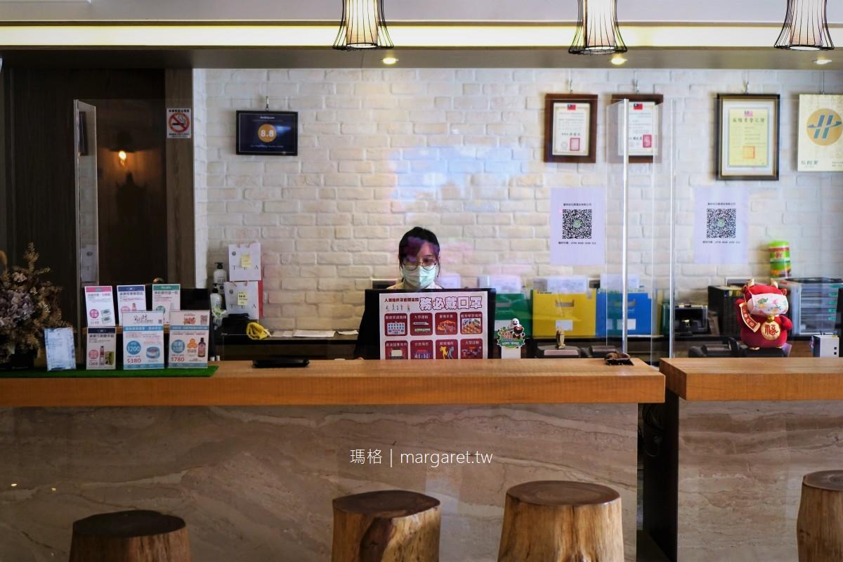 蘭桂坊花園酒店。嘉義安心旅遊 文化路夜市商圈最佳旅宿