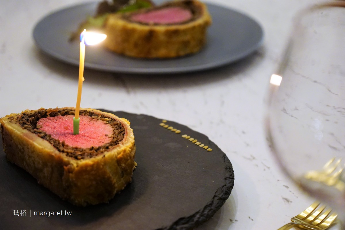 一吃難忘的威靈頓牛排Beef Wellington|台北al sorriso微笑餐廳 (2020.4.5更新)