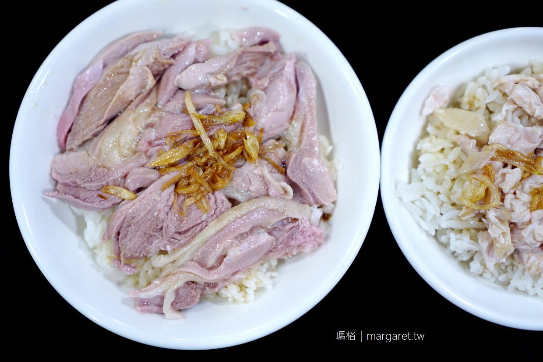 文化火雞肉飯。網路一片好評|嘉義文化公園旁