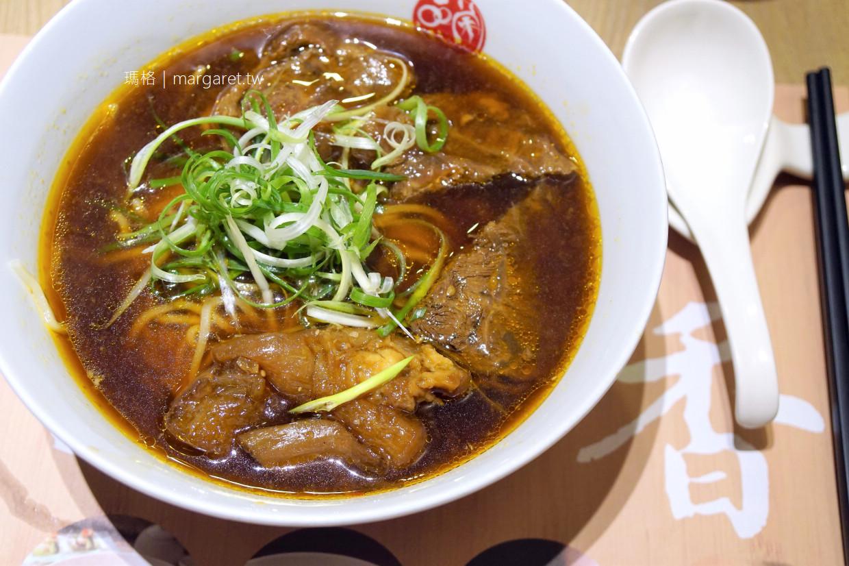 品川蘭牛肉麵。松山機場|三商巧福旗下精緻麵館 @瑪格。圖寫生活