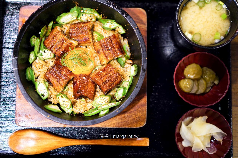 豐藏鰻魚料理專門。炭燒、無刺|台南保安路和風創意食堂