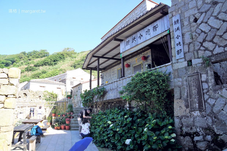 鏡沃小吃部。馬祖老酒麵線|芹壁海景人氣食堂