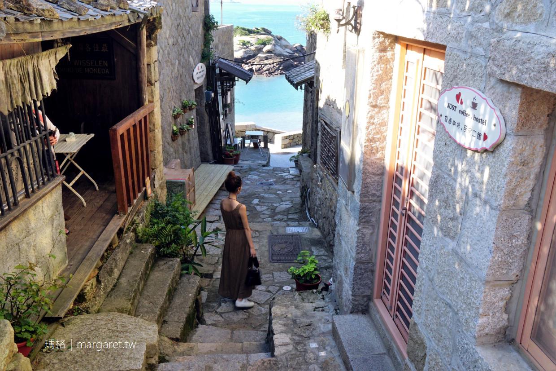 花漾小徑。電影場景|芹壁南面山巷道。馬祖的九份老街
