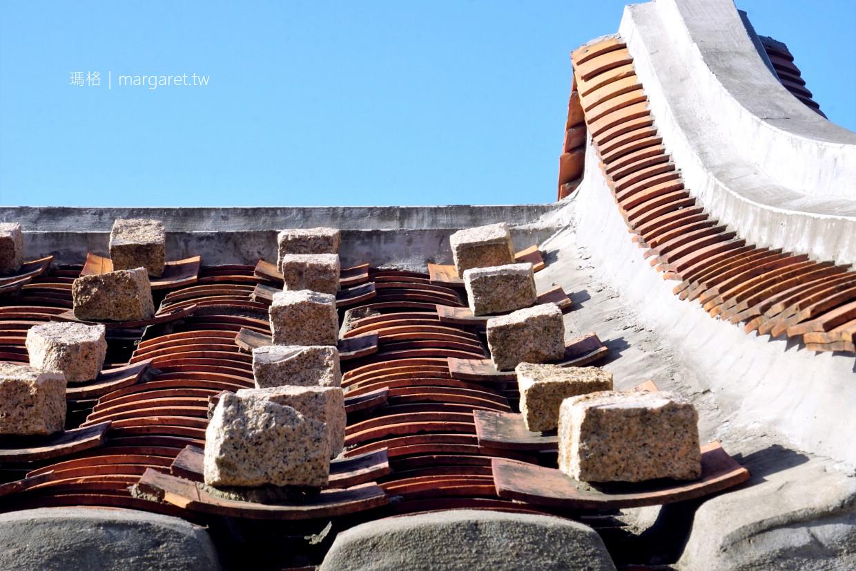 芹壁。馬祖地中海|景點。建築。美食。住宿。交通 (2020.7.8更新)