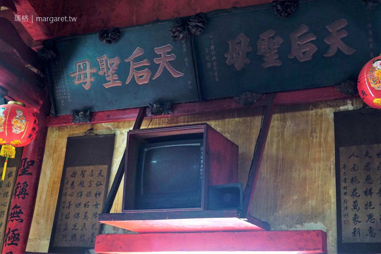 芹壁境天后宮。鐵甲元帥傳說|全台唯一設置電視機給神明追劇的媽祖廟