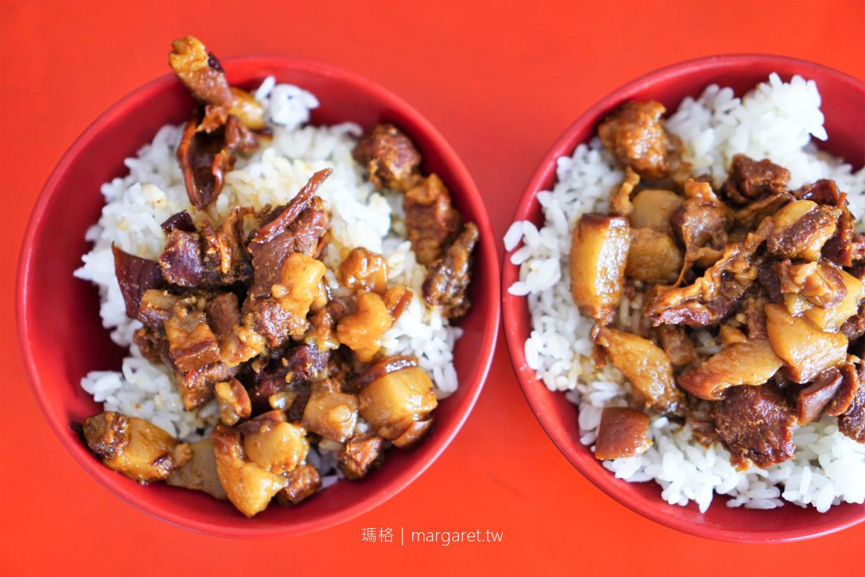 阿桃姐的魚干魯肉飯|成功新港漁港。台東特色小吃 @瑪格。圖寫生活