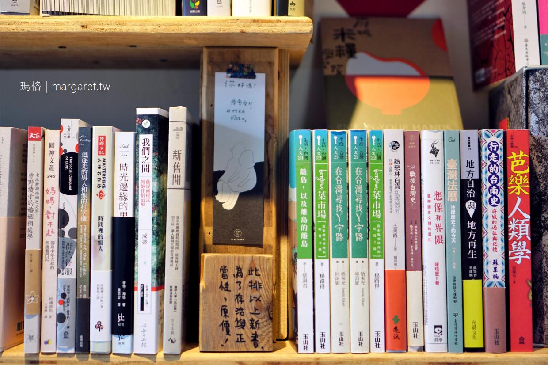 書粥。台東長濱流浪書店|顧店換宿的店長們也是一本本的書