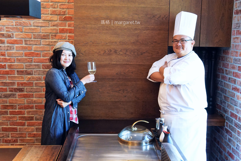 台南晶英酒店。ROBIN'S 鐵板燒冬季套餐|以24節氣為發想的精緻季節套餐