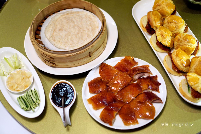 全鴨匯一鴨九吃。華泰片皮鴨|九華樓獨創烤鴨最多吃法