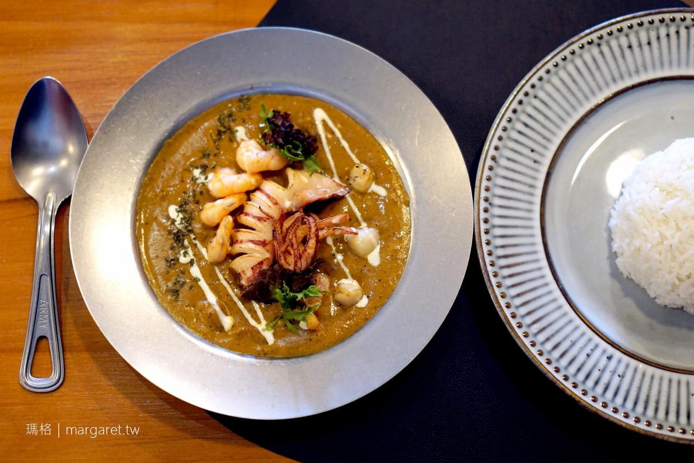 盛食咖哩。嘉義創意印度咖哩|異國料理風格食堂 @瑪格。圖寫生活