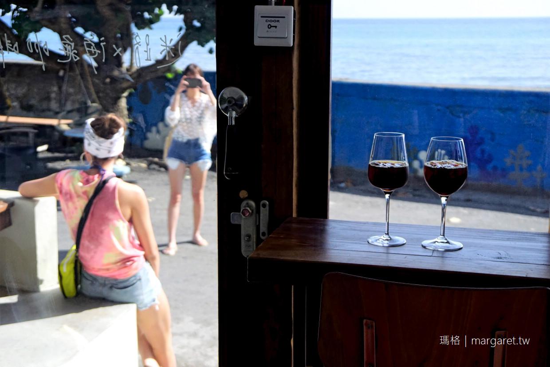海龜咖啡。離海最近的咖啡館|墾丁萬里桐珊瑚礁海岸 @瑪格。圖寫生活