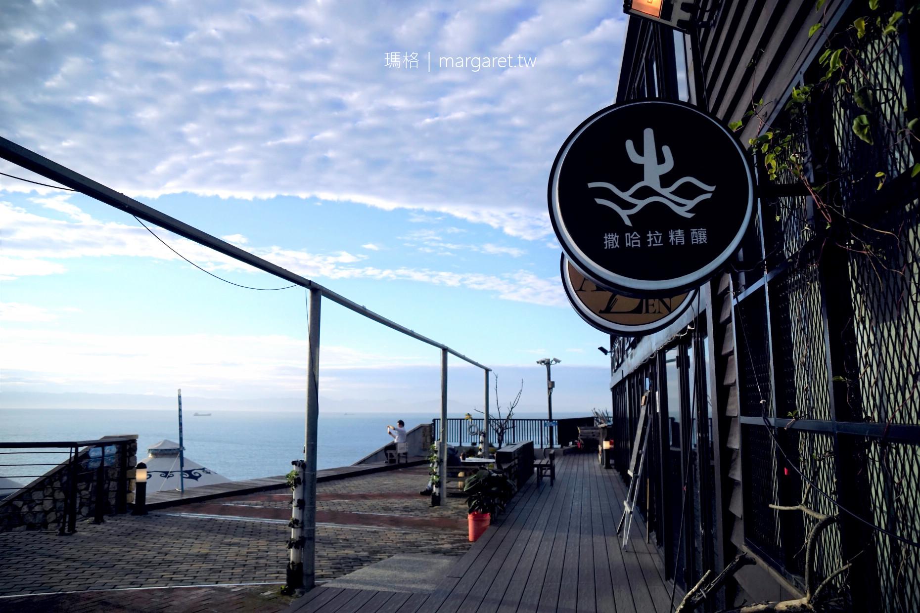 馬祖人覓境餐酒館。南竿最美日落餐廳|媽祖園區周邊美食