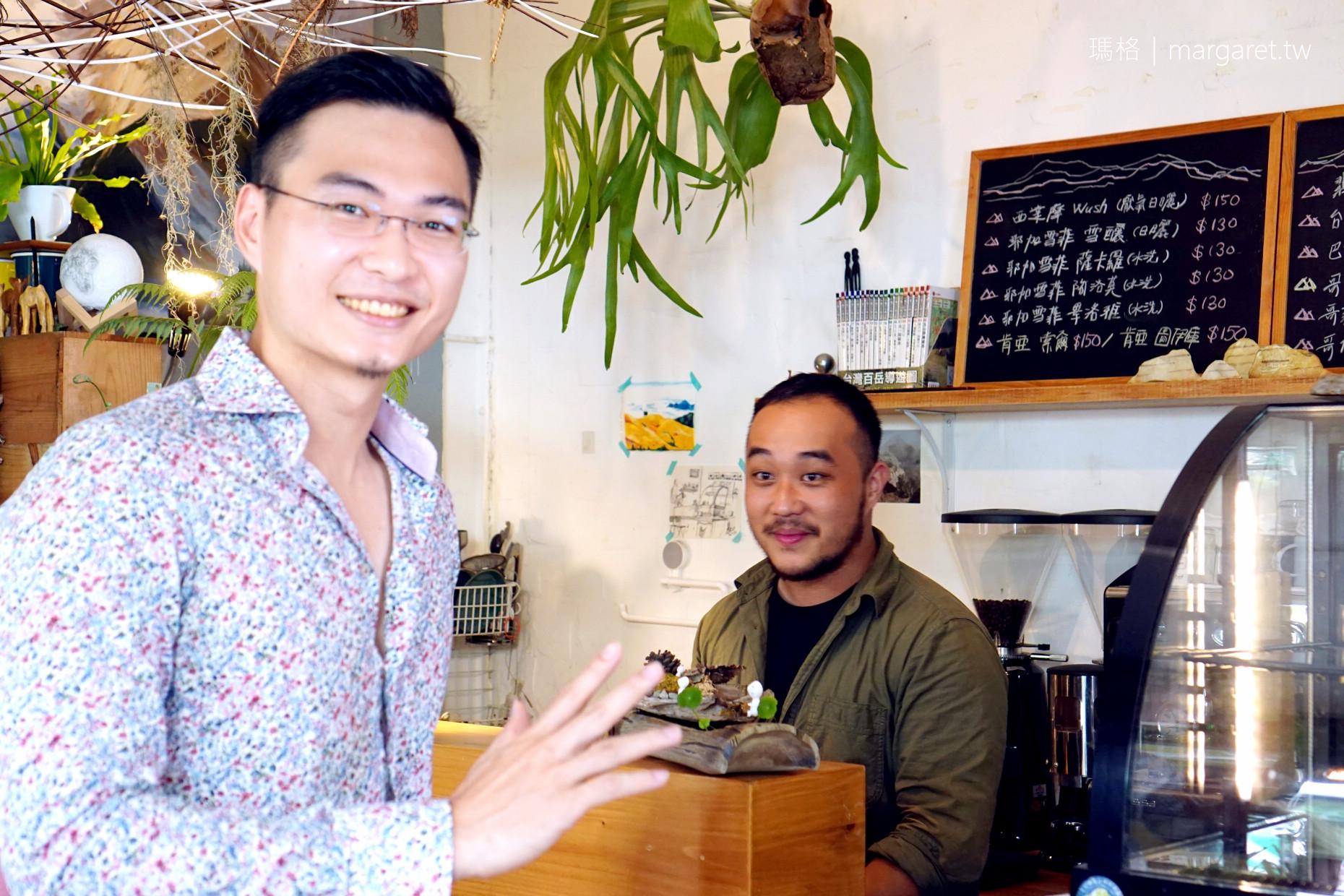 肆樓咖啡 x Rubby手作千層|台南安平巷弄小店。全店不到10個座位