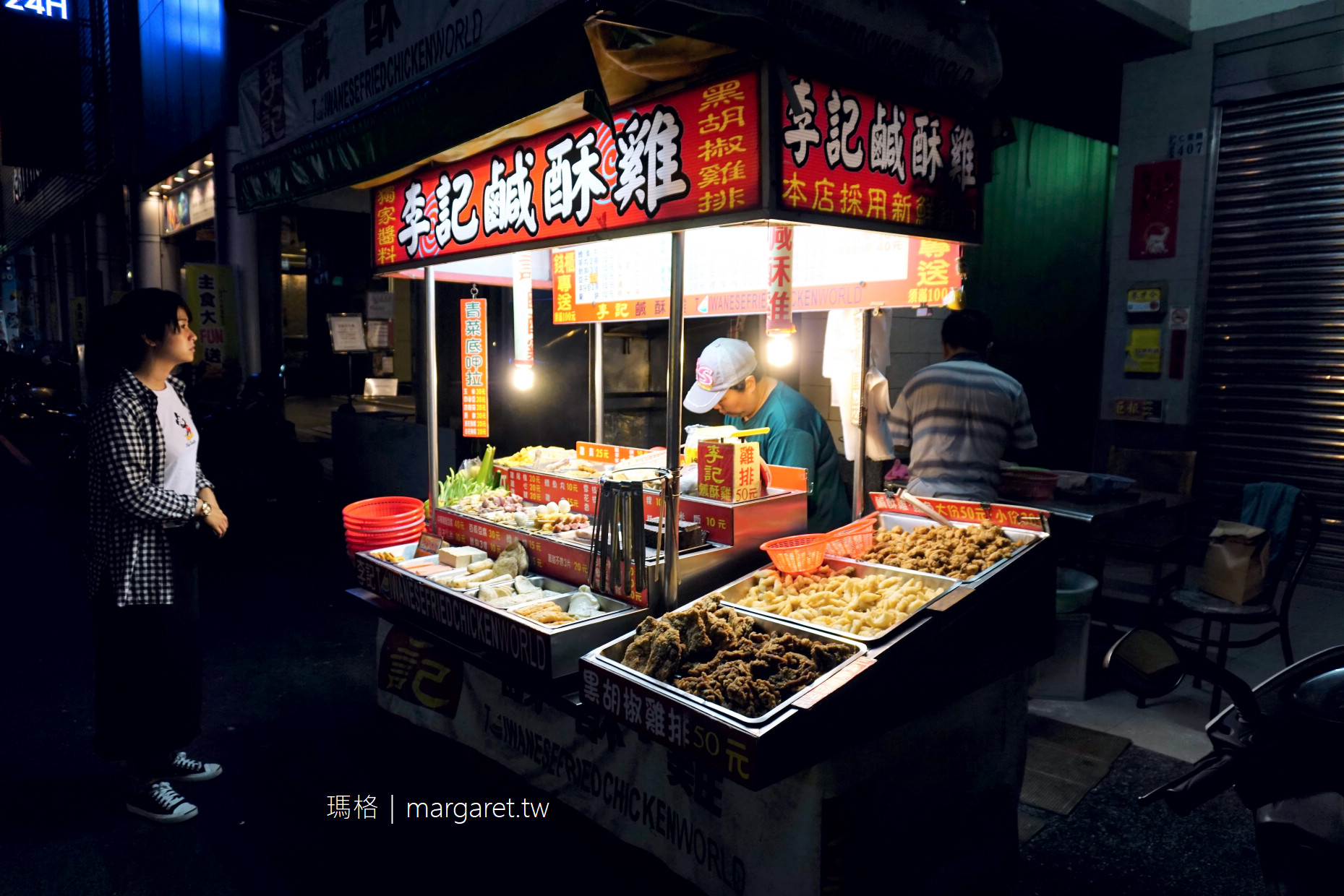 李記鹹酥雞。嘉義錢櫃商圈|外帶美食