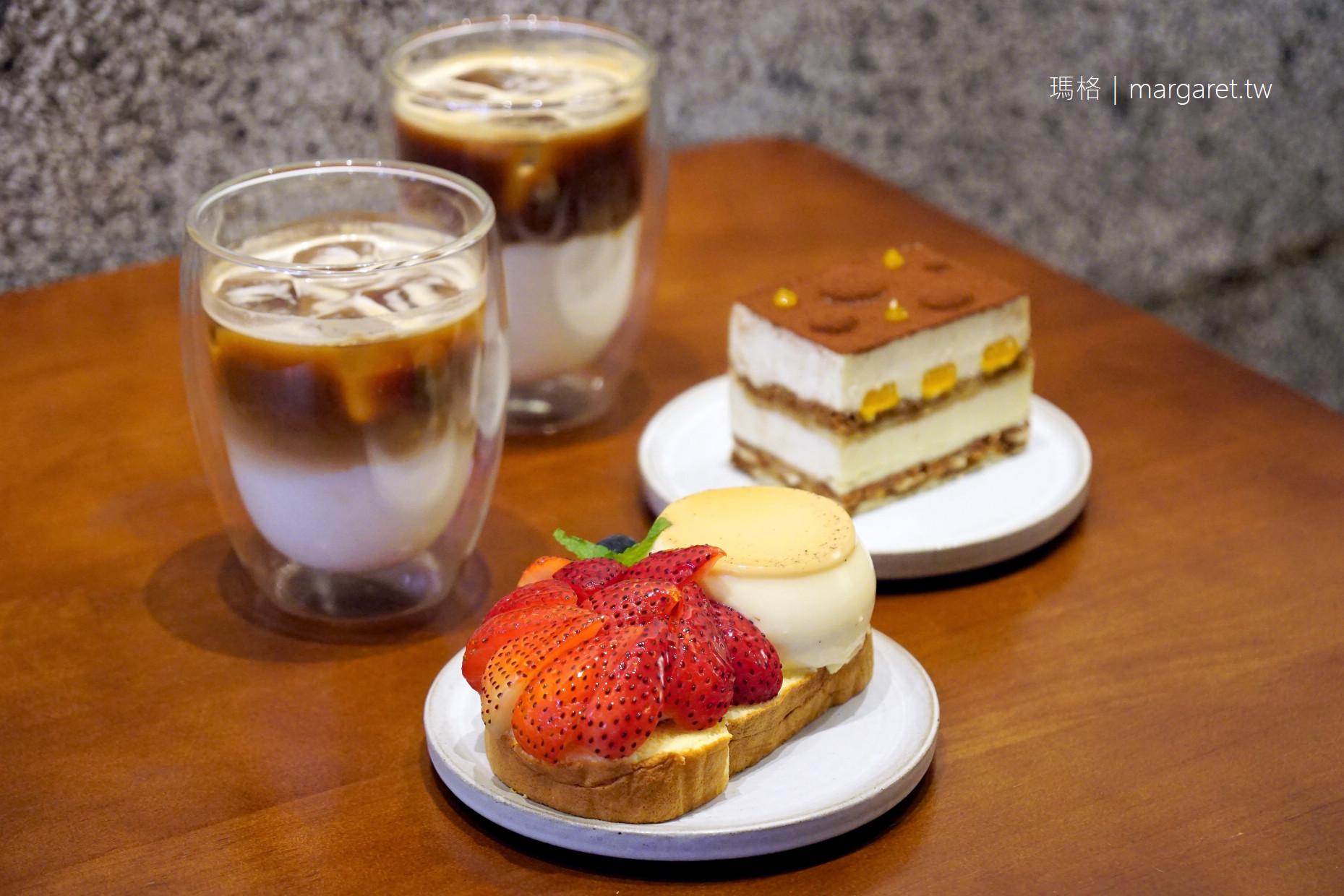 閑閑siansian。咖啡甜點|基隆正濱漁港老屋咖啡 @瑪格。圖寫生活