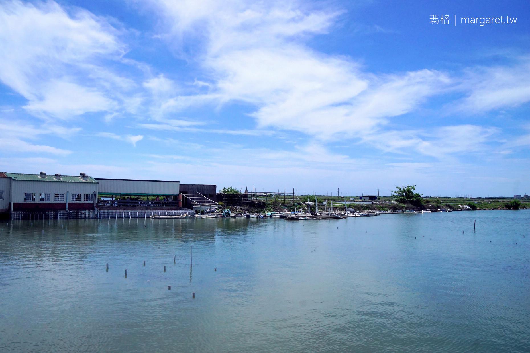 五嬸活海鮮。台灣本島最西端海產店|台南七股美食