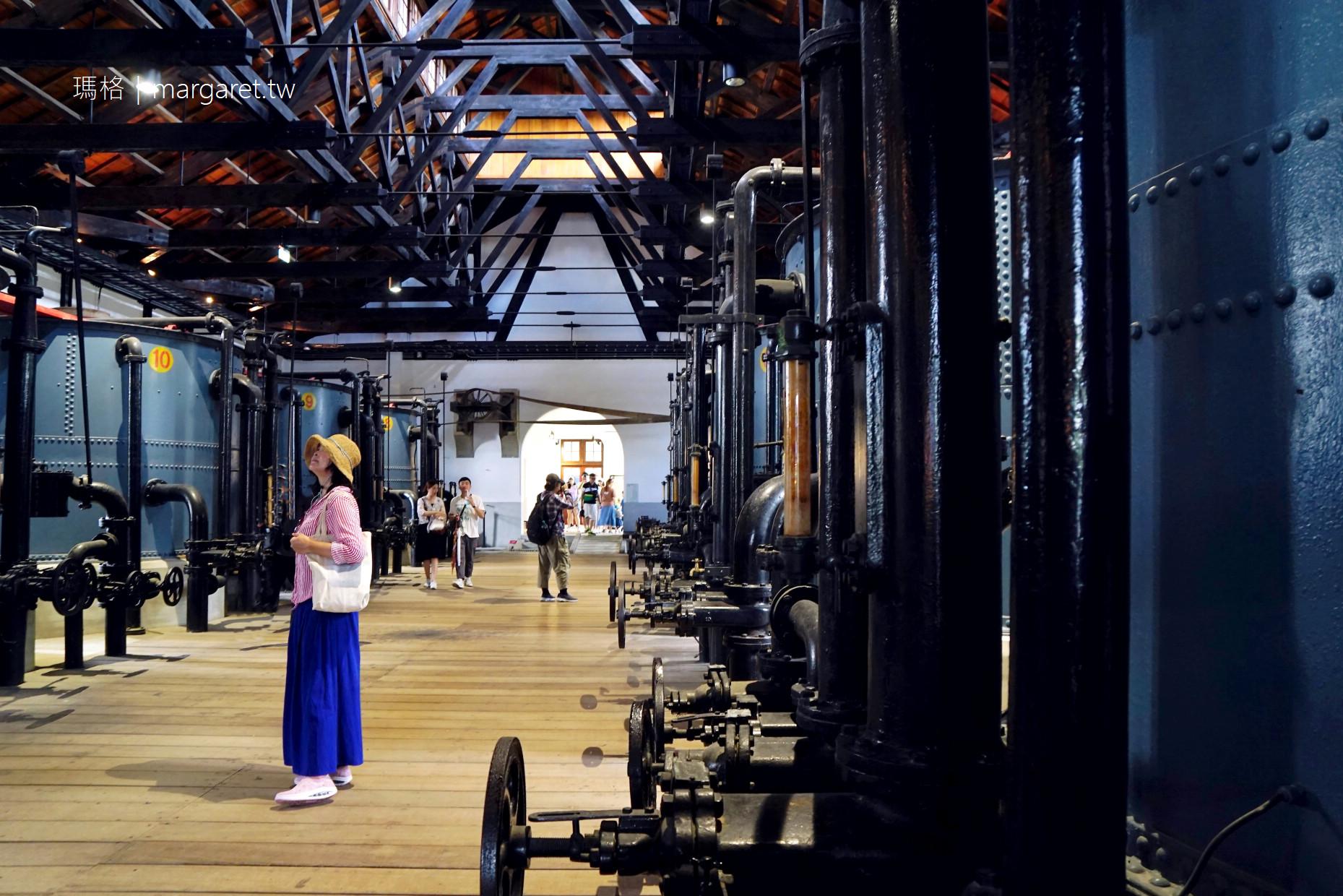 臺南山上花園水道博物館|國定古蹟  x 自然樂園 x 藝術裝置|網路預訂門票打9折 @瑪格。圖寫生活