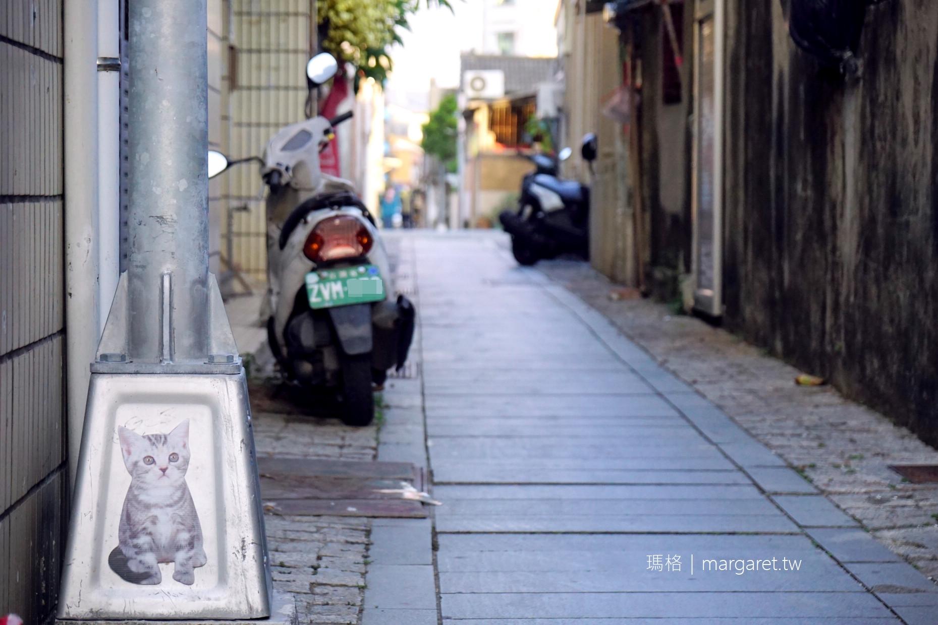 安平胭脂巷。花貓在顧店|迷路才找得到的小天地