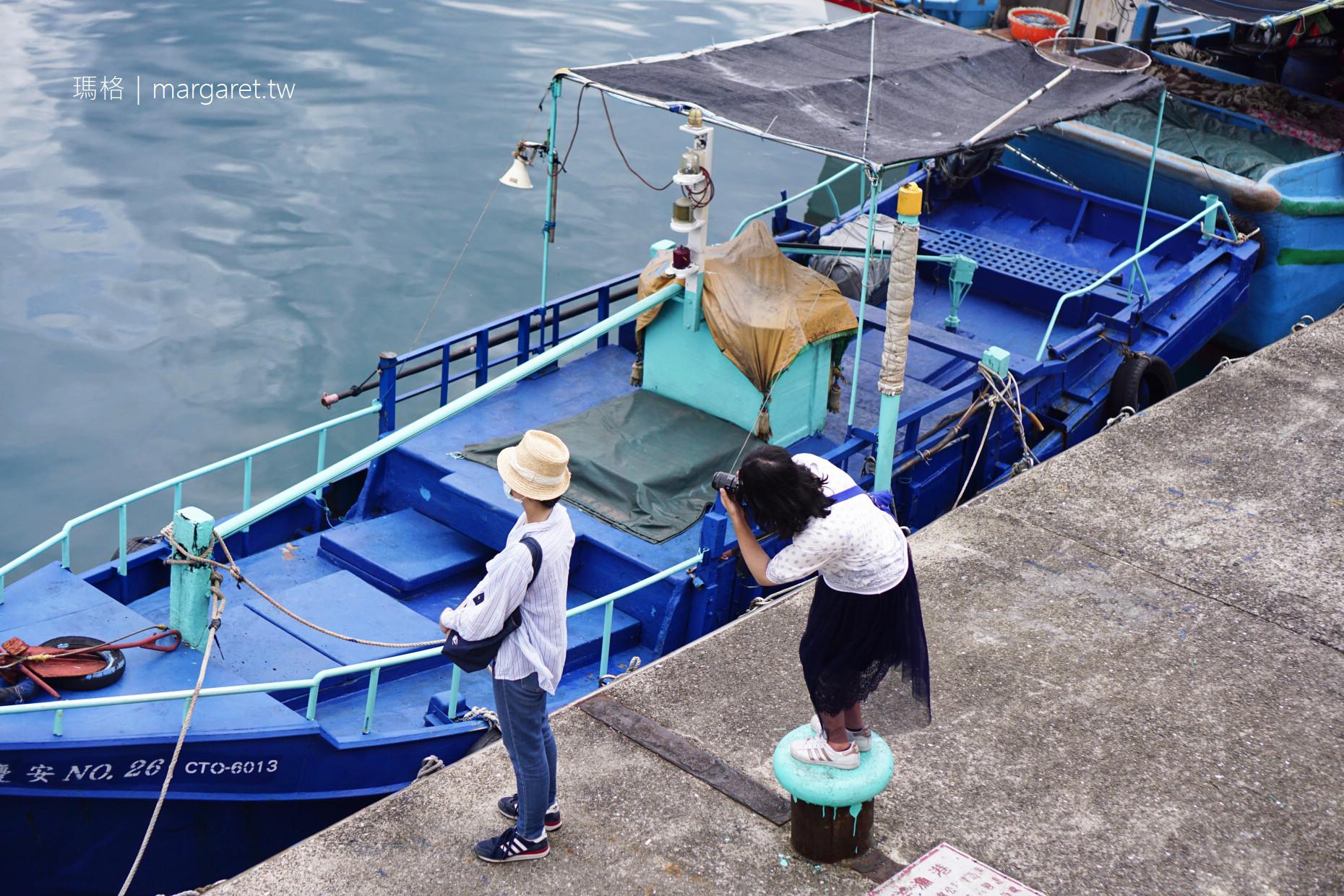 正濱漁港彩虹屋。基隆打卡熱點|拍照角度與大眾運輸建議