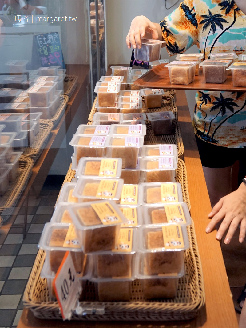 方塊土司 Cube Toast。嘉義創意伴手禮|每日現烤出爐。專利鮮帶盒30秒微波加熱即食