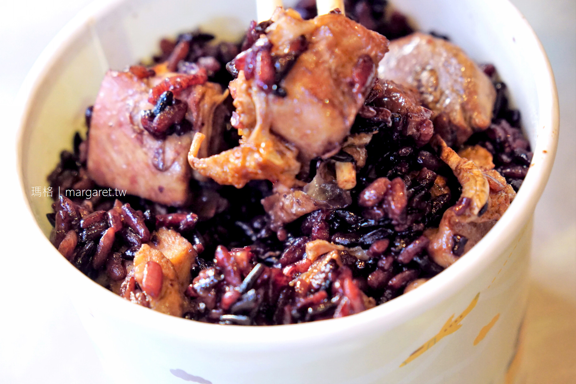 懷舊古早味麻油雞飯。嘉義文化路夜市隱藏版美食|傍晚5點半開賣,賣完為止