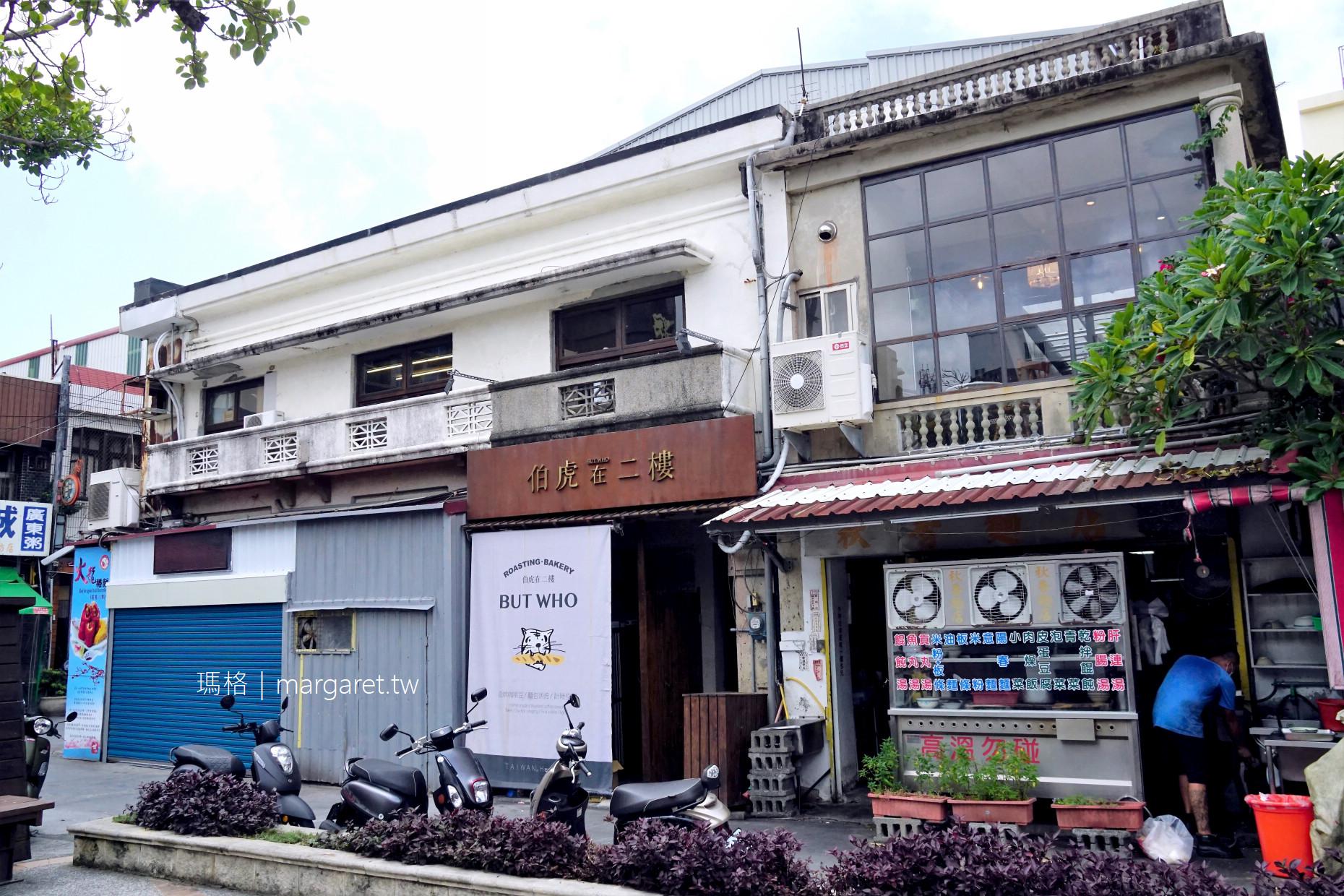 秋香麵店。伯虎在二樓|恆春分局前廣場人氣美食