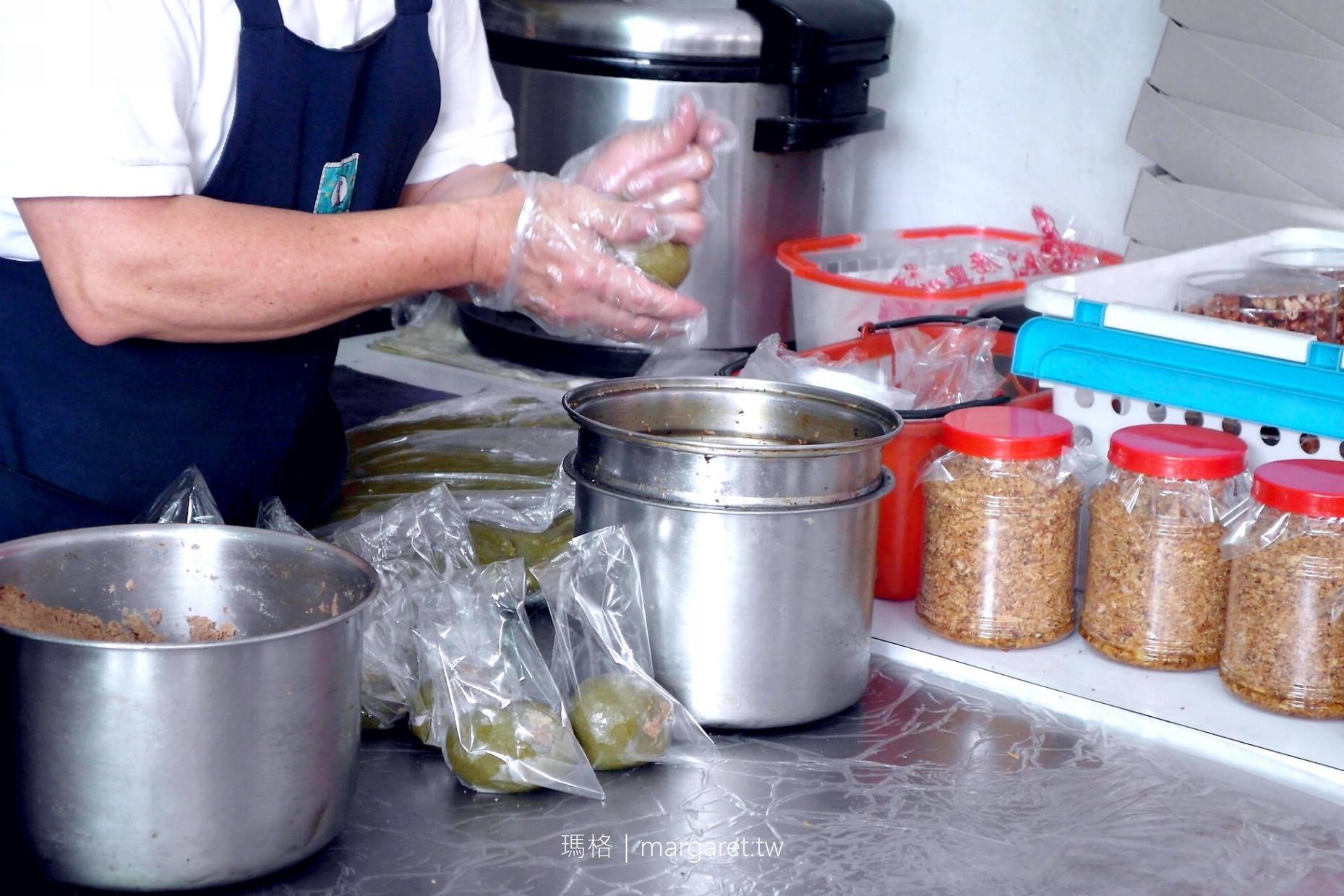 廣興做粿。30年古早味小吃|宜蘭冬山鄉美食