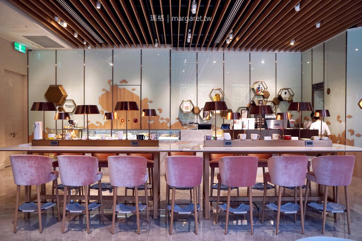 美福飯店輕食烘焙坊。Moment café & bakery|優雅舒適的貴婦咖啡 @瑪格。圖寫生活