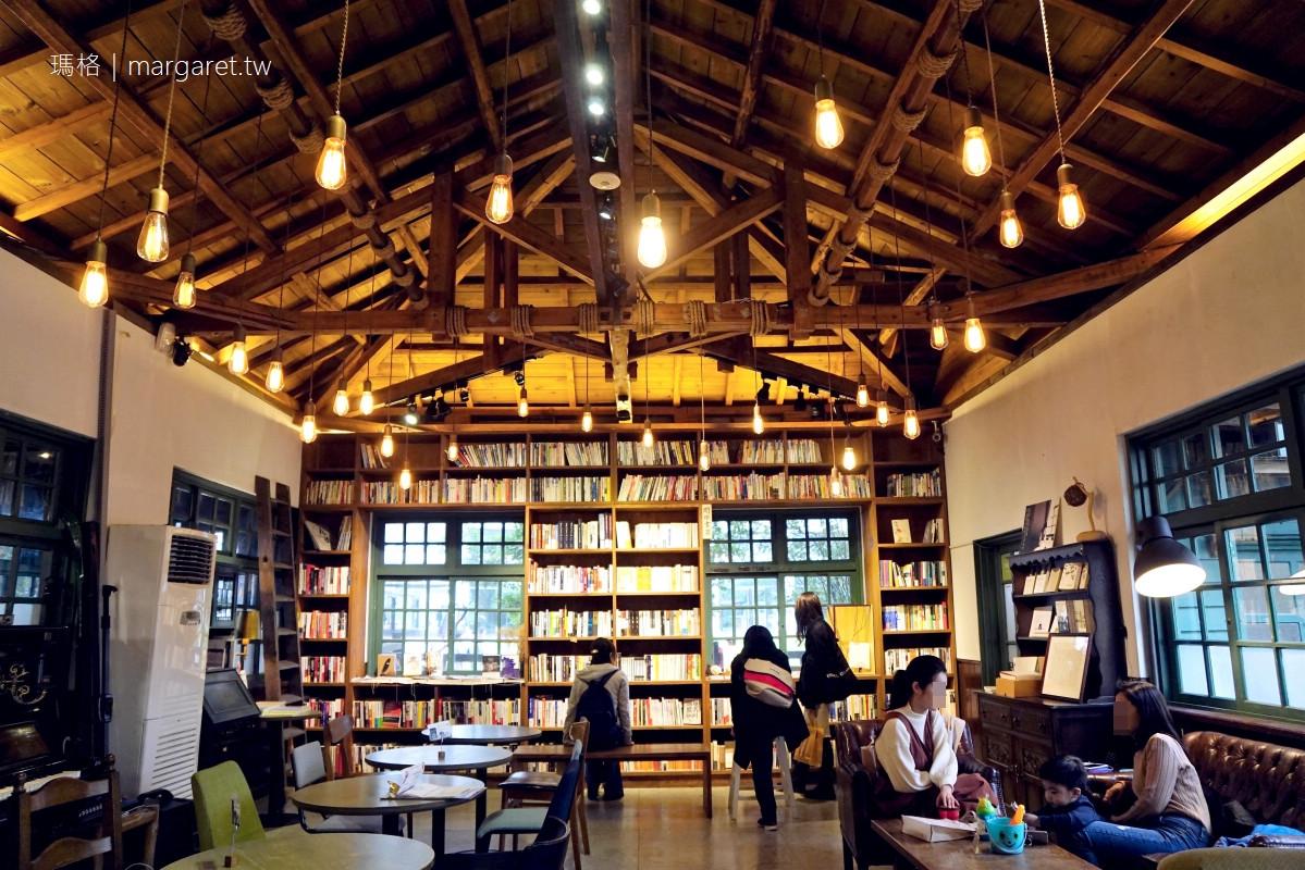 閱樂書店咖啡。城市中的幽靜綠洲|松山文創園區歷史建築