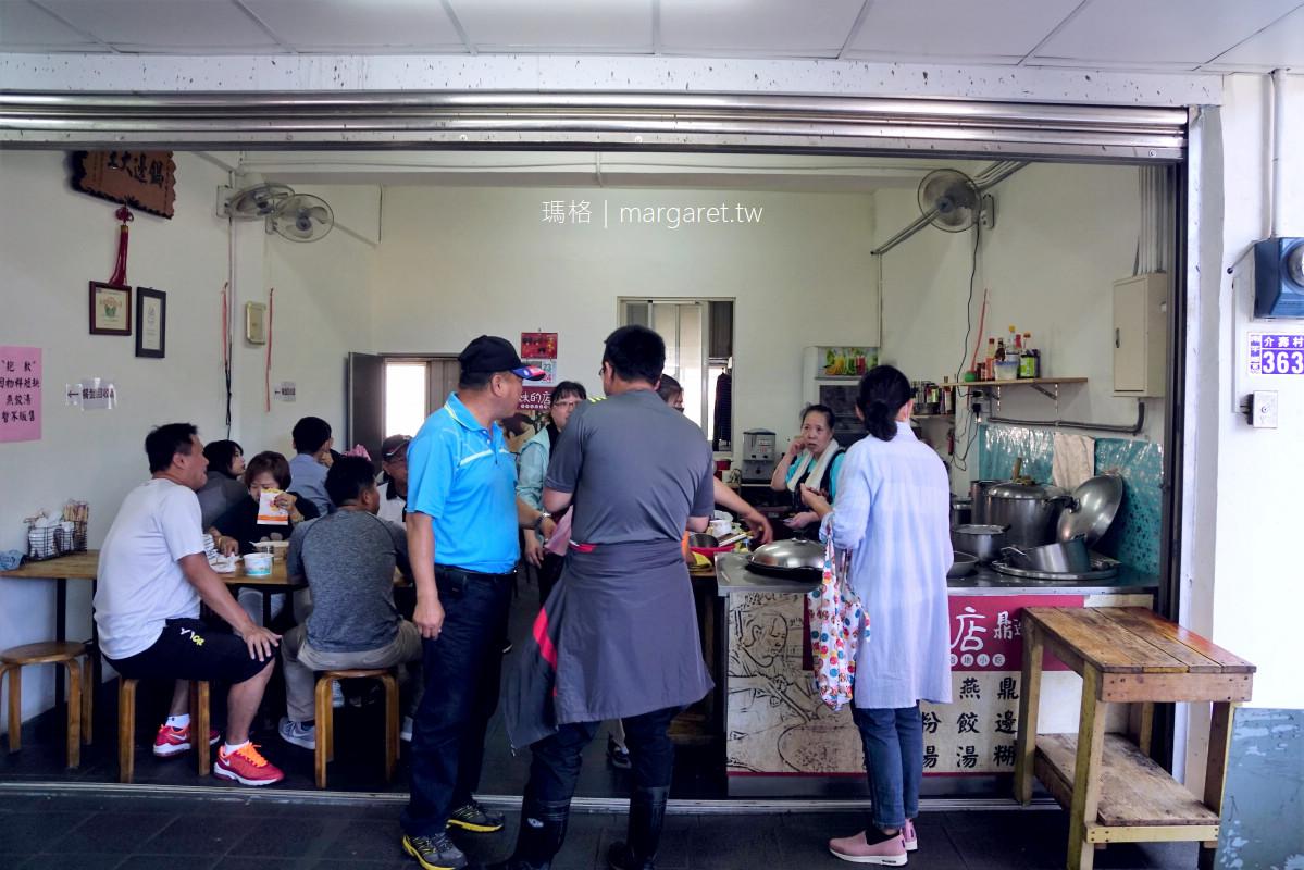 介壽獅子市場美食。南竿人的廚房|一早就喝威士比的馬祖阿嬤