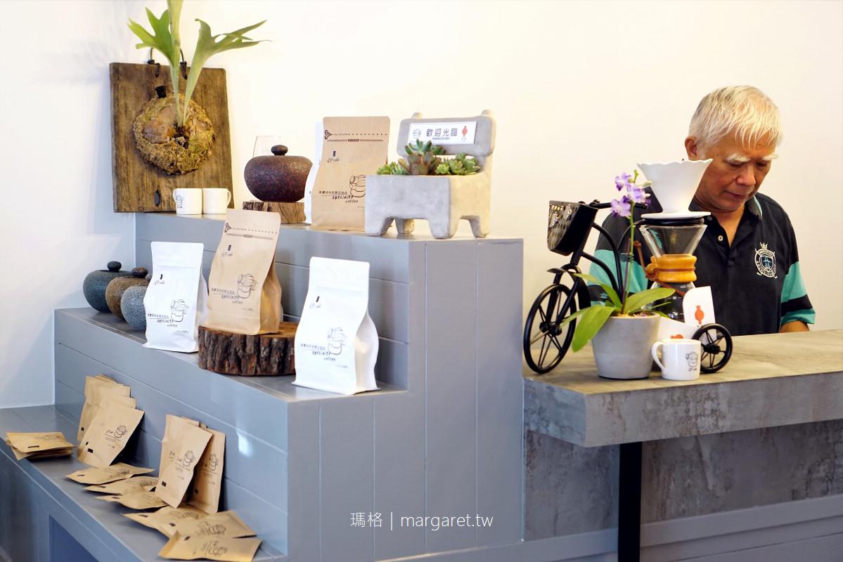 陶咖 TAUKA 。陶甕烘焙精品咖啡|台南安平老街新開幕