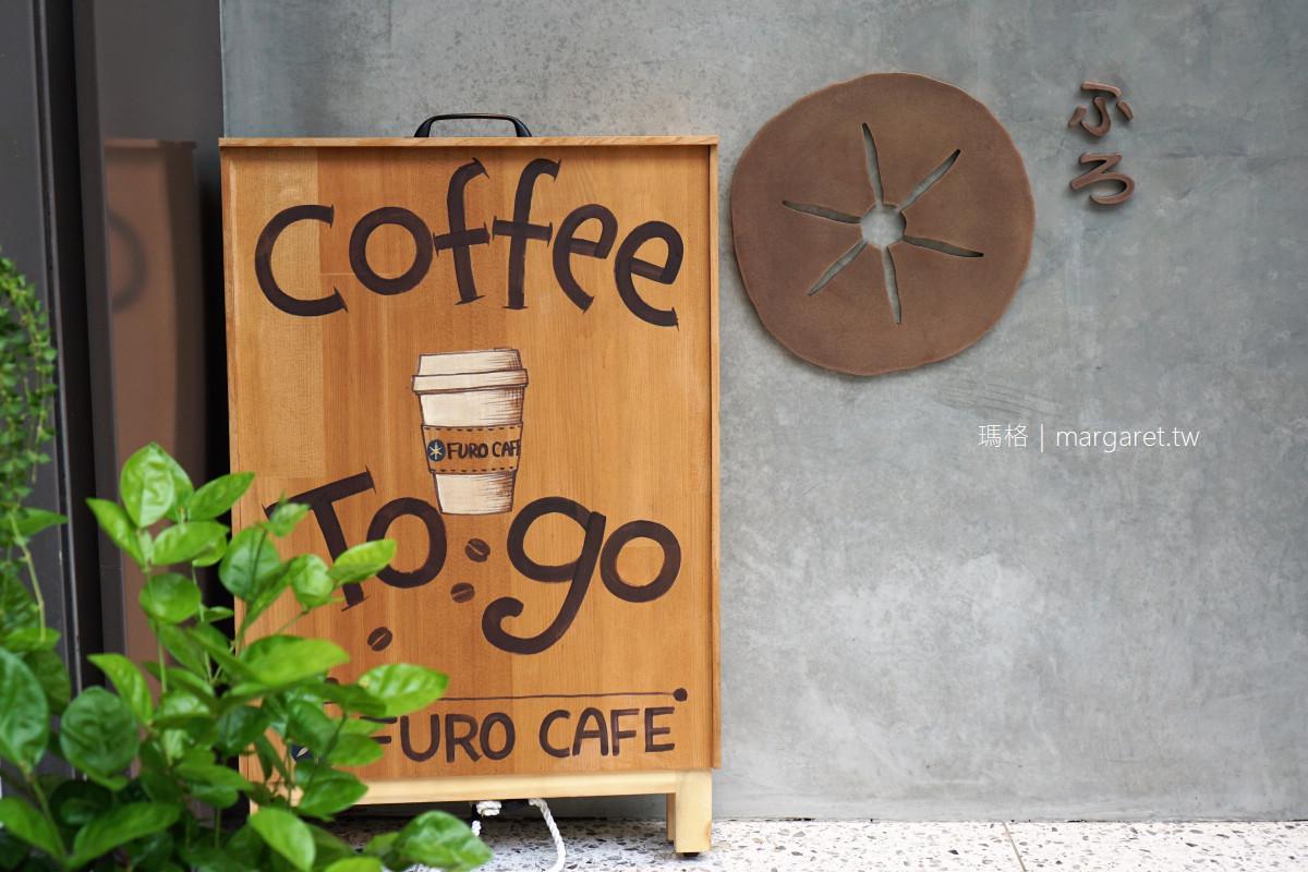 FURO CAFE 到礁溪泡咖啡浴|宜蘭日式澡堂咖啡館。新開幕