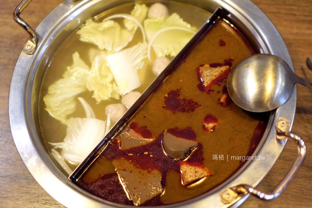 椒宴麻辣火鍋。網路評價高|對我來說湯頭太清淡