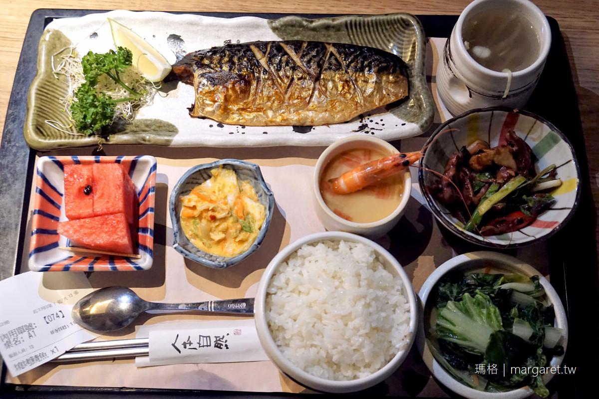 人本自然七彩神仙魚主題餐廳。南投草屯|賞魚吃套餐