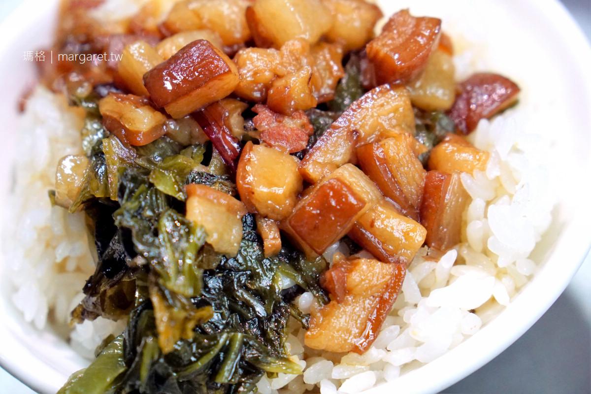 黑豬灶爌肉飯。鹿港老屋食堂|網路好評銅板美食
