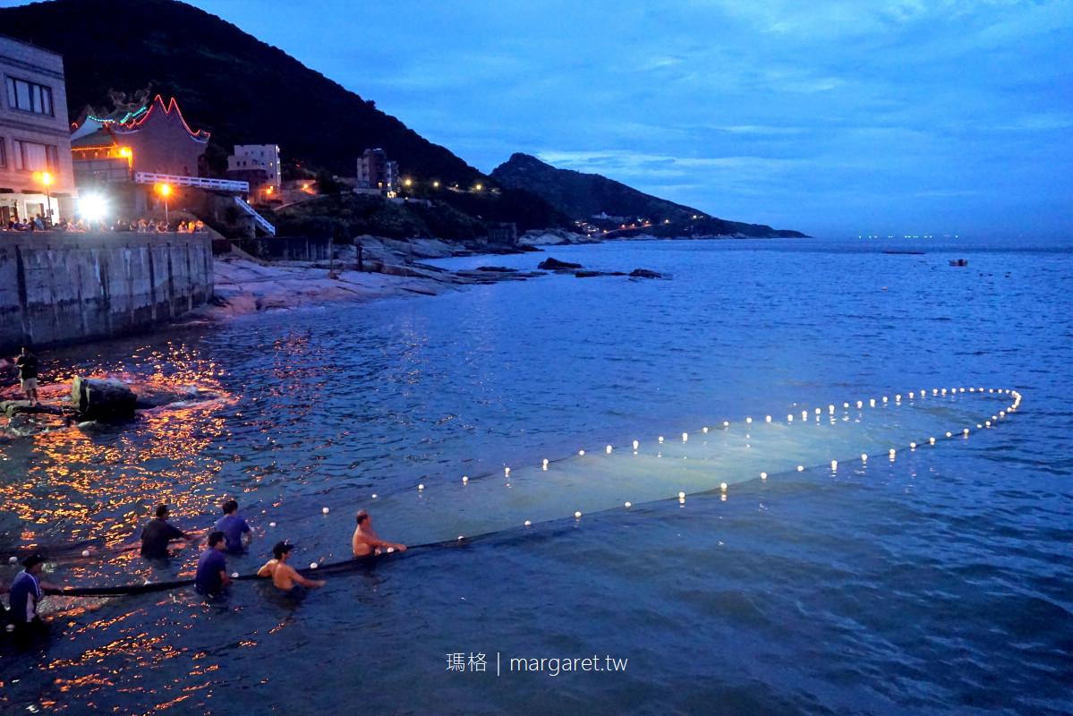 牽罟嘉年華。體驗馬祖傳統捕魚技法|北竿海洋之旅
