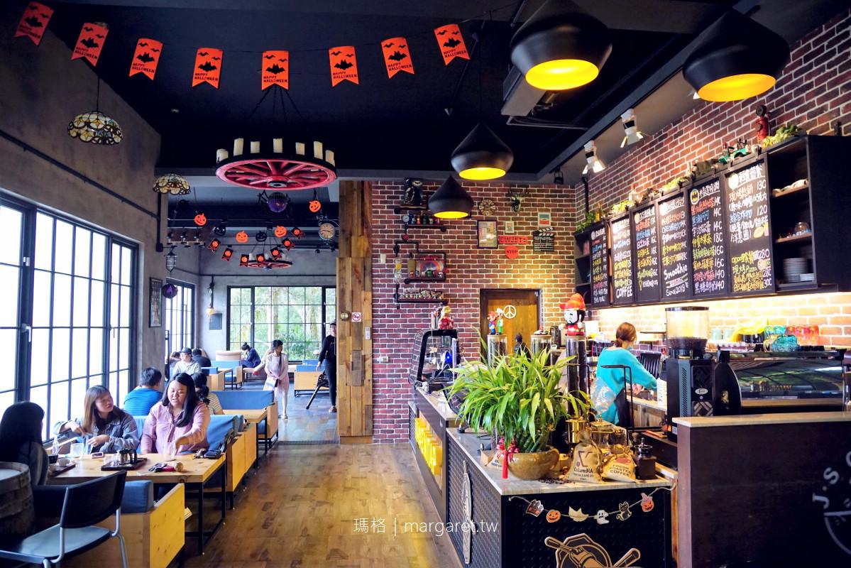 喬宣咖啡。鹿野高台|台東熱氣球嘉年華觀景第一排