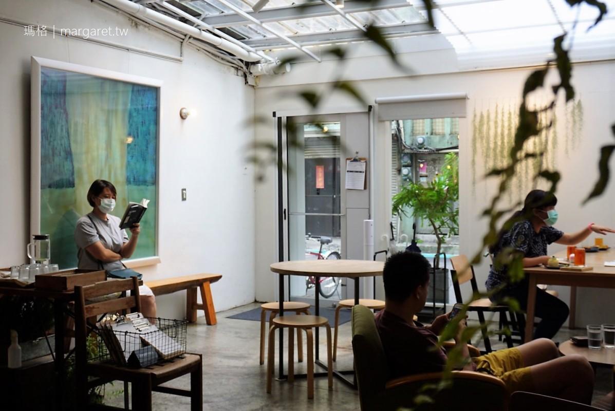 Flügel studio。手作家常甜點|台北公館巷弄人氣咖啡館 #茹茹食記