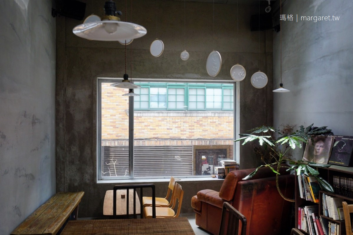 最新推播訊息:台北老屋咖啡館。Congrats cafe|詩意的美麗光影
