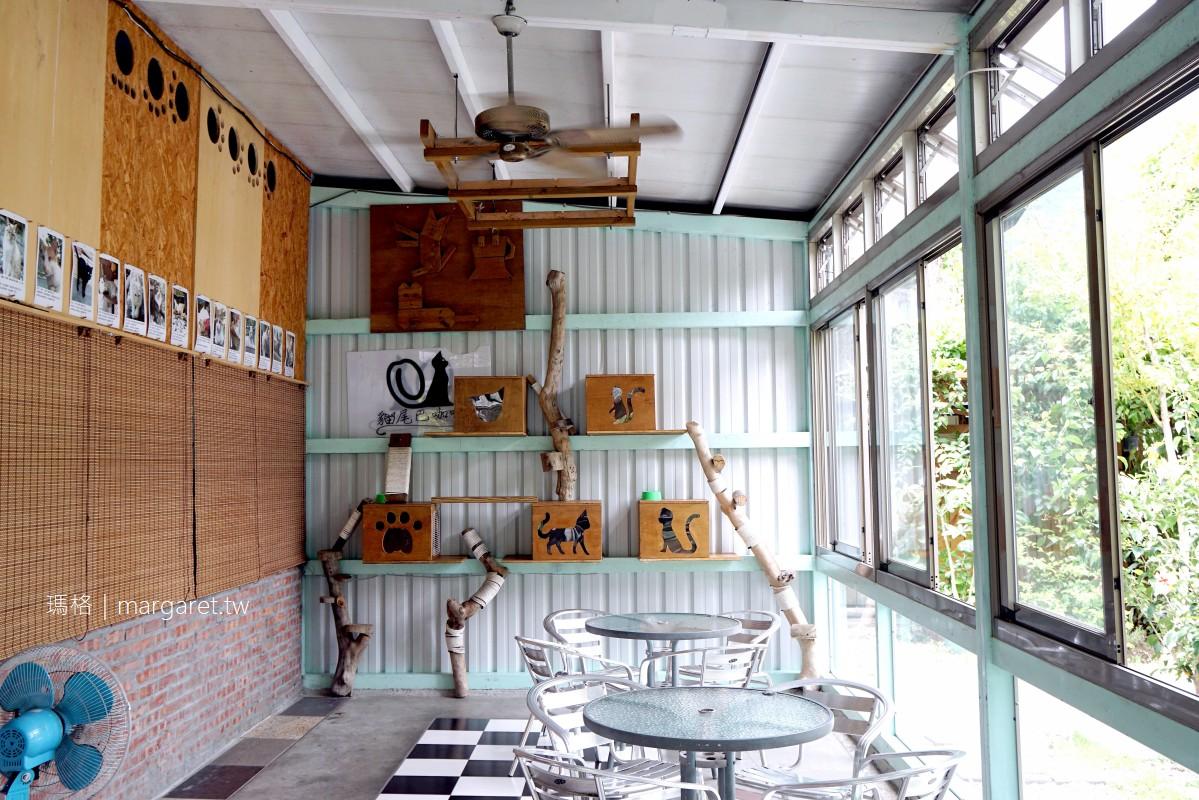 最新推播訊息:部落裡有私房咖啡館。養了10幾隻貓,風景絕佳
