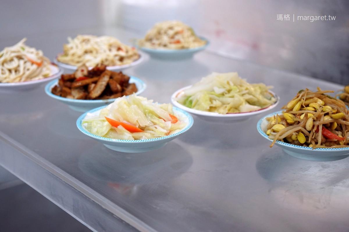 趙記菜肉餛飩大王。桃源街美食|比水餃還大的餛飩