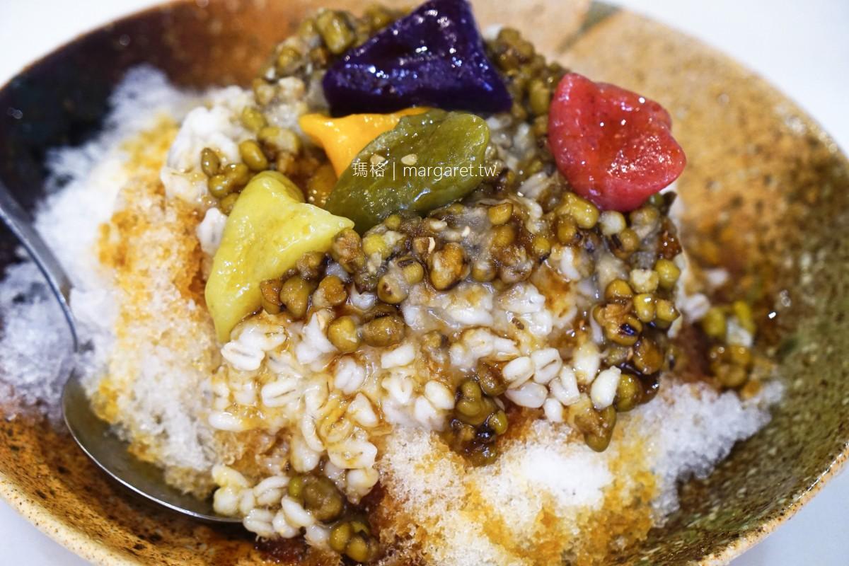 發師傅五行地瓜餃剉冰。消暑美味|北竿協和食品行