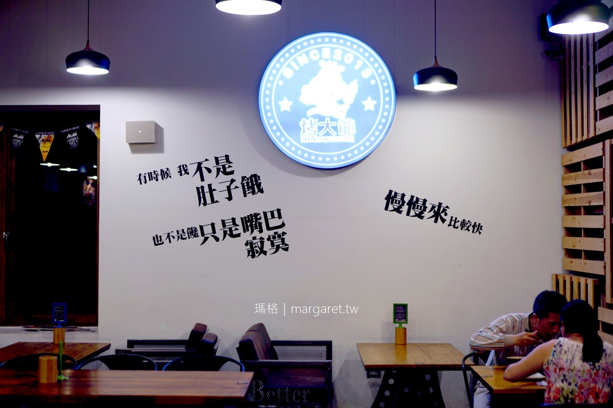 Mr. Cow烤大爺。台東鐵花村烤肉專賣店|好友相聚喝一杯的輕鬆所在