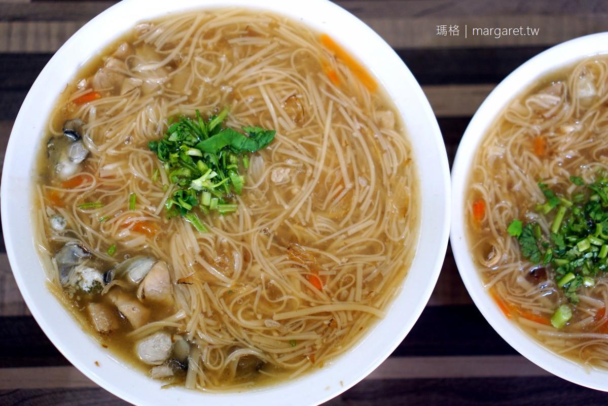 客來吃樂。台東蚵仔麵線綠豆算|傳承三代40年人氣小吃 @瑪格。圖寫生活