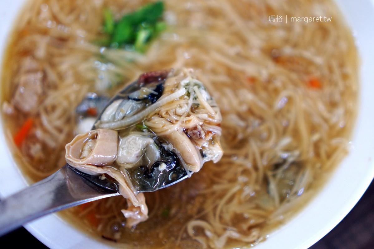客來吃樂。台東蚵仔麵線綠豆算|傳承三代40年人氣小吃