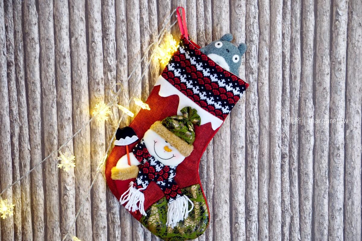 伊格魯童話森林。聖誕老人村免費入園須知|宜蘭夢幻小北歐:極光冰屋、美人魚銅像、彩色街屋、