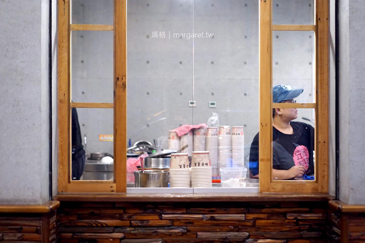 和平豆花。宜蘭礁溪店|焦香古早味、糖水冰沙是特色