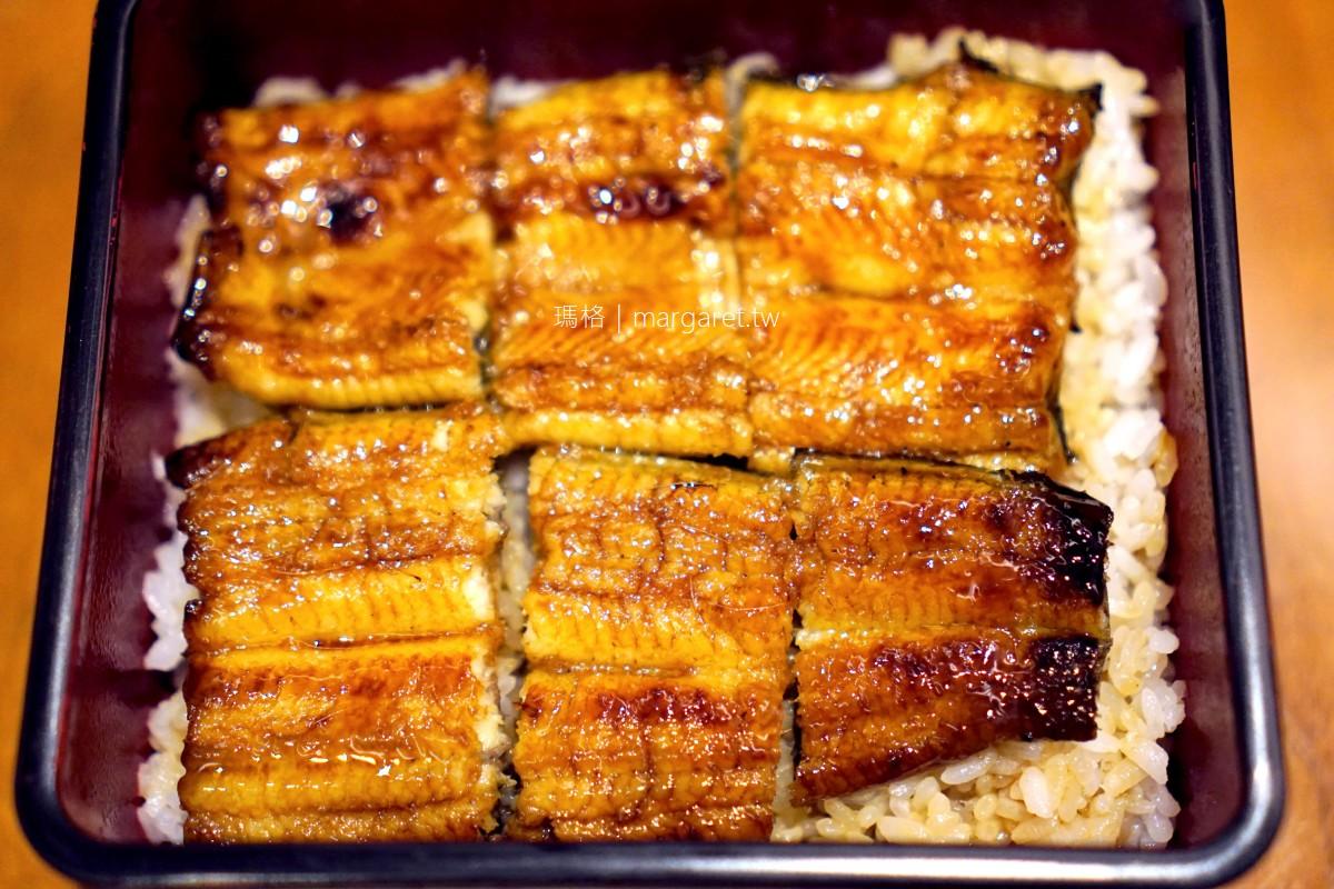 中山日本料理廳。 台北老爺大酒店|季節限定究極鰻美味三吃7/1~9/30