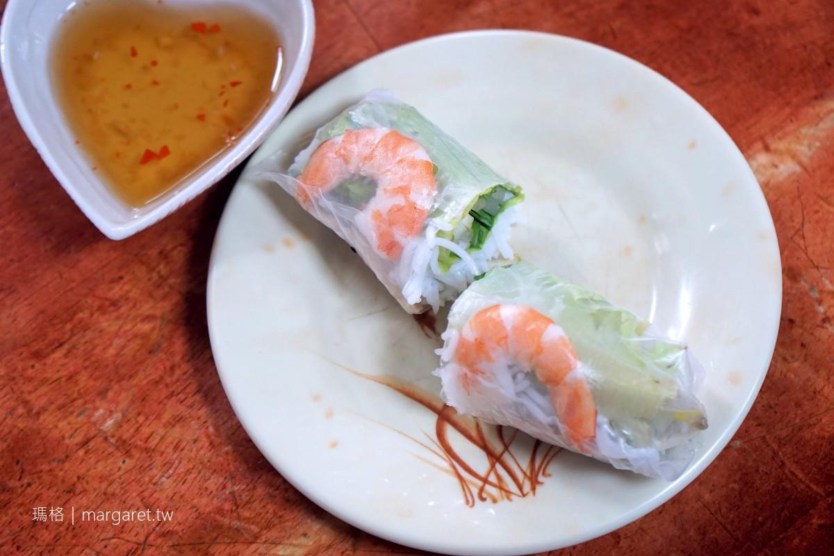 山八越南美食。在地人私房超值小吃|花蓮異國料理